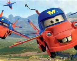 תמונת טפט מכוניות בטיסה