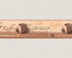 בורדר בית קפה בגוון קרם וחום