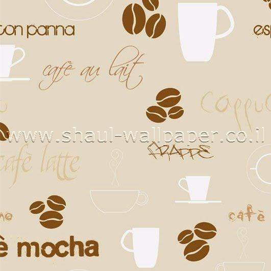 טפטים לארונות, טפט קפה