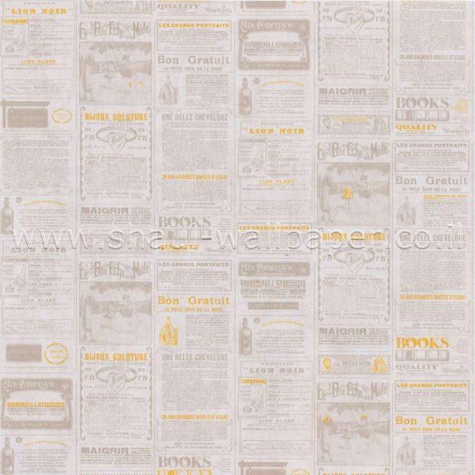 טפט עיתון בגוונים דהויים ברקע בז'