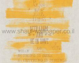 טפטים לחדר שינה, טפט לקיר גרפיטי לבבות גוון צהוב אפור