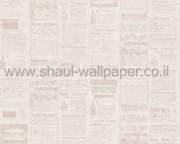 טפטים לחדר שינה, טפט לקיר כתבות מהעיתונות צבע קרם