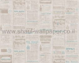 טפטים לחדר שינה, טפט לקיר כתבות מהעיתונות אפור כחול