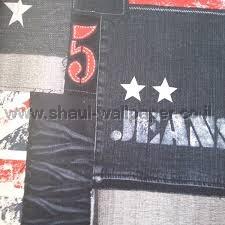 טפטים לחדר שינה, טפט לקיר ג'ינס כוכבים ודגל