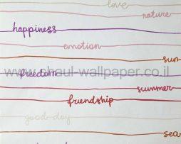 טפטים לילדים, טפטים לקיר, טפט פסים וכיתובים באדום ורקע לבן
